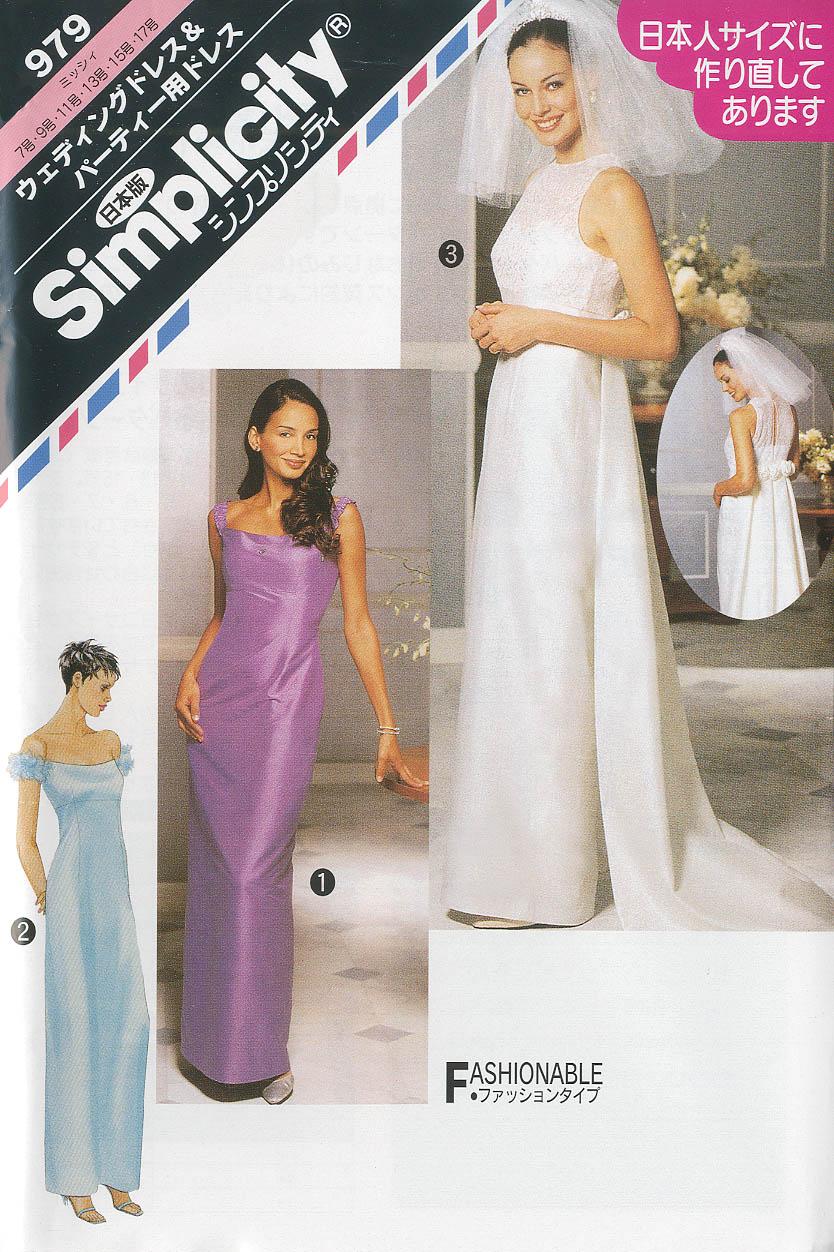 ウエディングドレス&パーティー用ドレス (979)