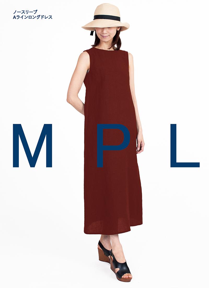ノースリーブAラインロングドレス(M197)